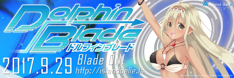 Dolphin Blade